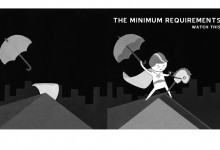 The Minimum Requirements | Watch This